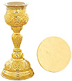 Brass Chalice and Paten