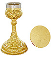 Beautiful Hand Carved Chalice and Paten Set